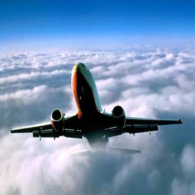 Elos do Sistema de Aviação Civil - Módulo I